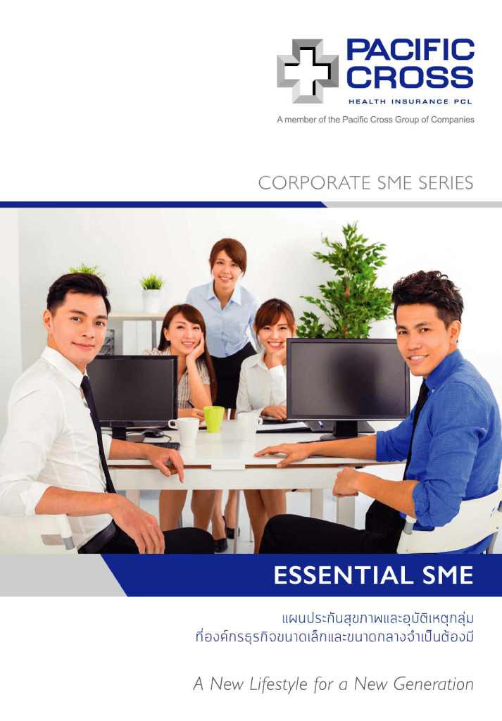 Corporate SME Series